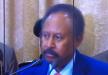 السودان واسرائيل سيوقعان على اتفاق تطبيع كامل خلال أيام