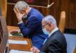 عودة ازمة الميزانية ..كاحول -لافان يمهل نتنياهو حتى نهاية الشهر الحالي لتمرير الميزانية