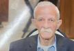 الناصرة: وفاة سهيل خضر الزعبي (أبو عوني)