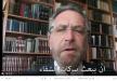 حاخام يهودي يصلي من أجل سلامة الملك سلمان