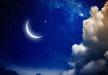 السعودية تدعو لتحري هلال شهر ذي الحجة مساء الاثنين لتحديد موعد عيد الأضحى