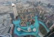 افضل 8 انشطة في برج خليفة دبي الامارات