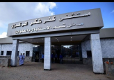 العثور على هاتف محمول في معدة مواطن مصري