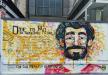 كم يبلغ أجر محمد صلاح في ليفربول؟