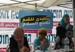 القدس: نساء يصنعن السلام  ضد مخطط الضم قبالة الكنيست
