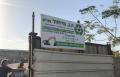 بلدية شفاعمرو تعلن عن افتتاح محطة رسمية لتجميع النفايات لخدمة أهل البلد
