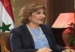 شعبان: سوريا تدرس إمكانية رفع دعوى دولية ضد واشنطن