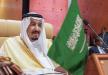 محمد بن سلمان يوجه رسائل تحذيرية: لن نسمح لأيٍّ كان بالإعتداء على سيادتنا