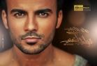 محمد مغربي - قولي واتمني