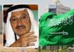الملك سلمان يصلي على جثمان أخيه الأمير طلال في الرياض