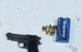 الشرطة تلقي القبض على المشتبه بحادثة إطلاق النار التي وقعت قبل ساعتين في مدينة ام الفحم