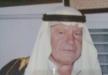 طمرة:الحاج حميد محمد نايف عواد (ابو محمد) في ذمة الله
