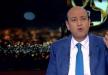 عمرو أديب يهاجم الوليد بن طلال