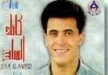 غزال 1989