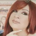 ميشلين خليفة