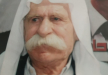 بقعاثا: الأسير المحرر، الشيخ صلاح الدين فرحات، في ذمة الله