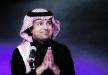 """راشد الماجد: بعت بيتي لتغطية تكاليف افتتاح قناة """"وناسة"""""""