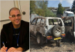 السلطات الإسرائيلية تعترف بتعويض عصام يونس على خلفية
