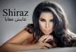 شيراز تفاجئ جمهورها وتطلق أغنيتها الجديدة