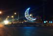 المحكمة العليا في السعودية تدعو إلى تحري رؤية هلال العيد