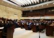 الكنيست ترد مشروع قانون تعديل