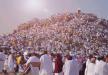 استعدادات في السعودية لتحري هلال ذي الحجة