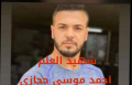 الجبهة: المجتمع العربي لن يكون بين مطرقة الشرطة العنصرية وسندان عصابات الإجرام