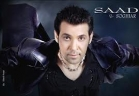 سعد الصغير - سيمبلات اجمل بنت فى مصر