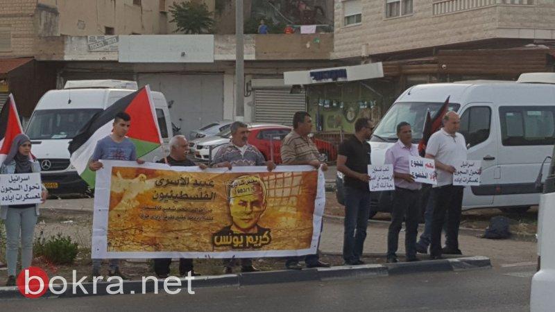 الناصرة: تظاهرة رفع شعارات تضامنًا مع الأسرى