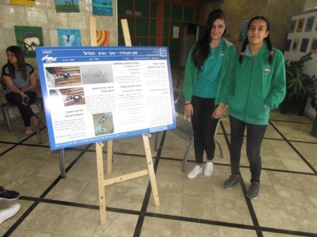 طمرة: معرض الأبحاث العلمية للمدارس الإعدادية في لواء الشمال
