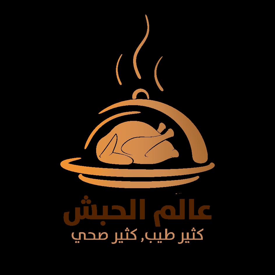 نصائح صيفية من مجلس تربية الدواجن لتحضير الحبش