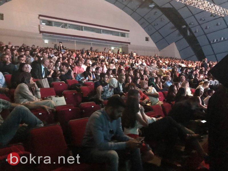 حيفا: الكلية الارثوذكسية تحتفل بتخريج الفوج الـ62 بحفل مهيب