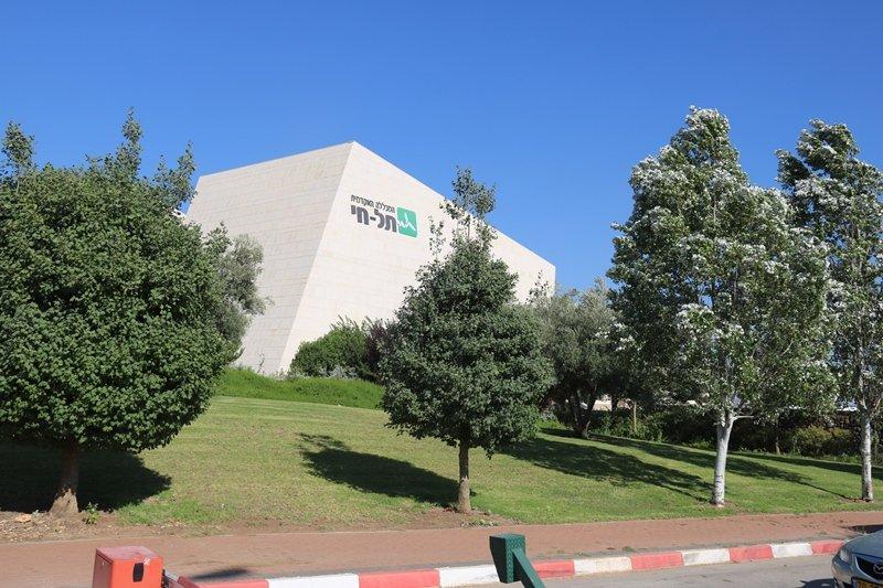 كلية تل حاي تخرج 1200 طالب في المواضيع العلمية والاجتماعية و20% عربا