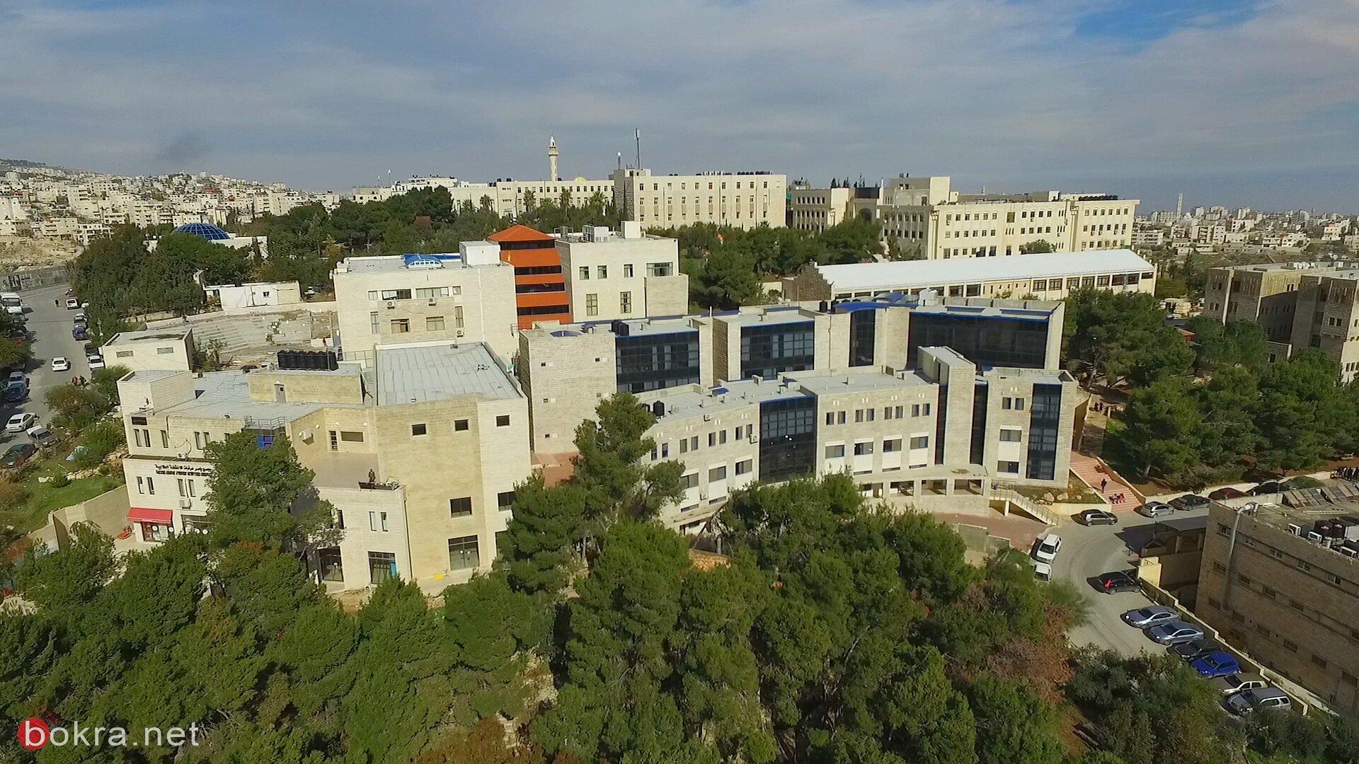 جامعة القدس الأولى فلسطينياً وفقاً لتصنيف QS العالمي للجامعات على عدة مؤشرات هامة