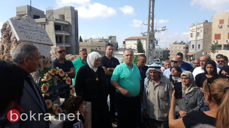 الناصرة: وضع اكاليل الزهور على اضرحة الشهيدين غرة ولوابنة
