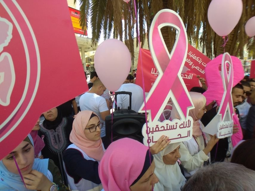 نابلس: إطلاق الحملة العربية للتوعية بسرطان الثدي
