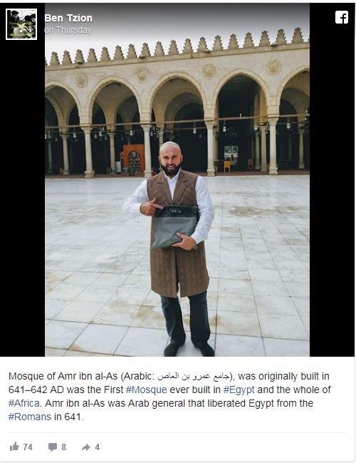بعد الحرم النبوي..  إسرائيلي يدخل أعرق مساجد مصر