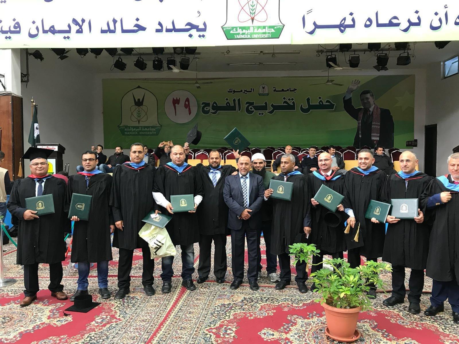 النائب طلب أبو عرار يشارك في تخرج 11 دكتور في تخصص الادارة التربوية من طلاب عرب الداخل الفلسطيني من جامعة اليرموك في المملكة الاردنية الهاشمية