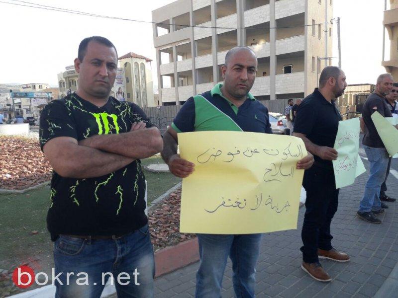عرابة تتظاهر ضد العنف وضد حملة السلاح وغفلة الشرطة
