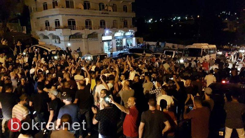 الهلال الاحمر: 30 اصابة خلال تشييع جنازة الشاب المقدسي ابو غربية