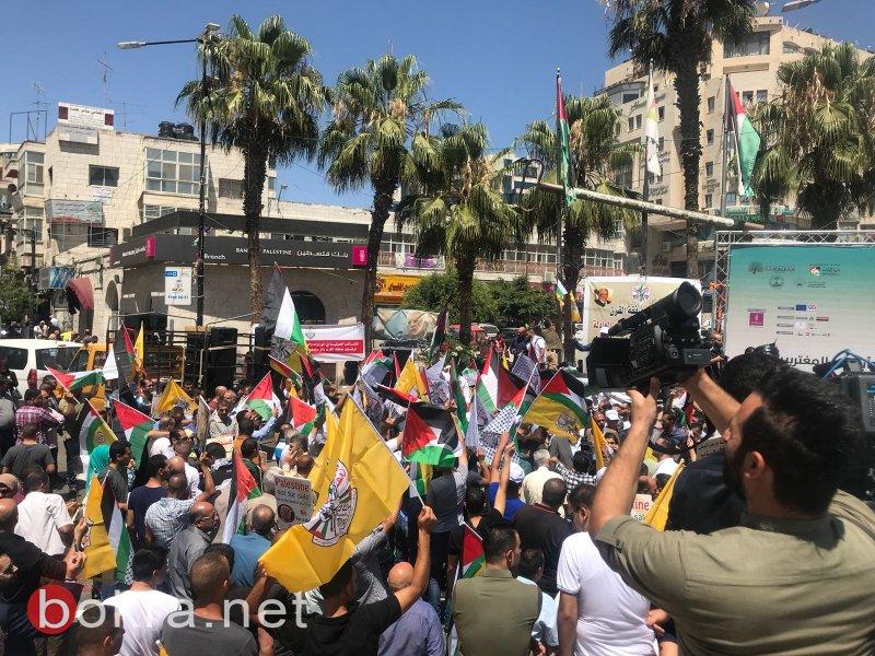 رام الله: مسيرة حاشدة رفضا لصفقة القرن