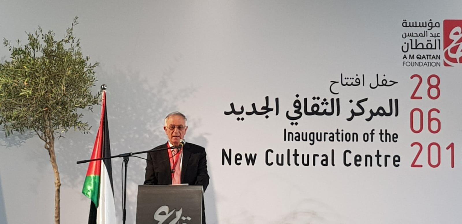 المركز الثقافي  الجديد في رام الله صرح للحوار والتأمل والإنتاج الثقافي