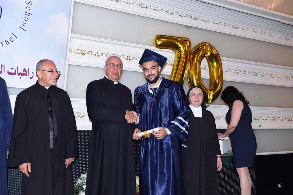 في أجواء الفرح، تخريج الفوج الـ 70 من مدرسة راهبات الفرنسيسكان