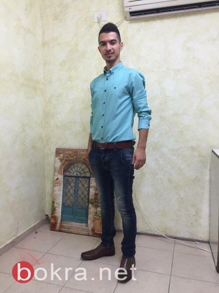 بُكرا يرصد تحضيرات الطلاب لافتتاح السنة الجامعية بفلسطين