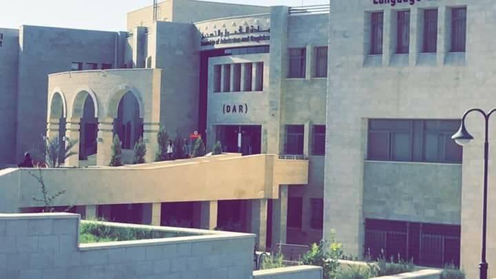جنين: التزام بنسبة 90% باضراب الطلبة في الجامعة