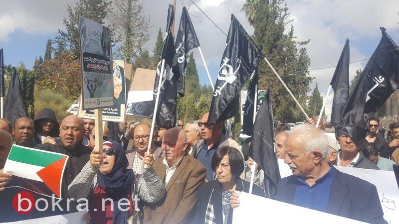 القدس : مسيرة امام القنصلية البريطانية في ذكرى وعد بلفور