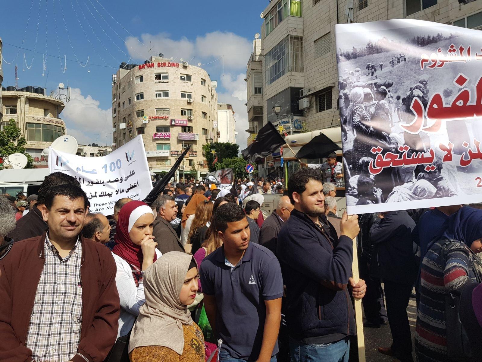 مسيرات غاضبة وفعاليات داخل فلسطين وخارجها تنديدا بمئوية وعد بلفور