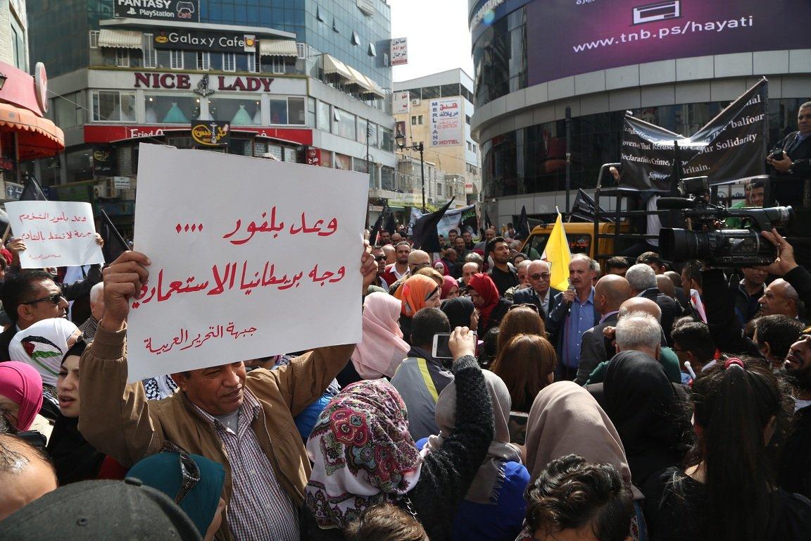 الطلبة الفلسطينيون يشاركون في الفعاليات المركزية لذكرى الوعد المشؤوم