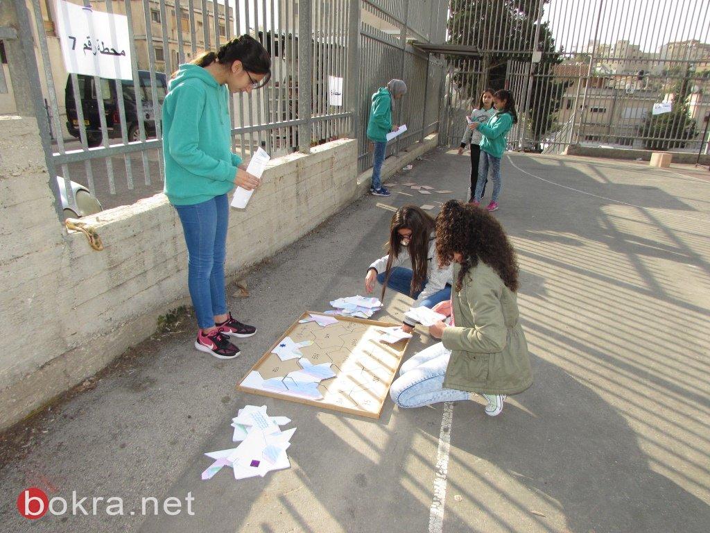 فعاليات مميزة بموضوع الرياضيات في المدرسة الإعدادية الحديقة (أ) يافة الناصرة