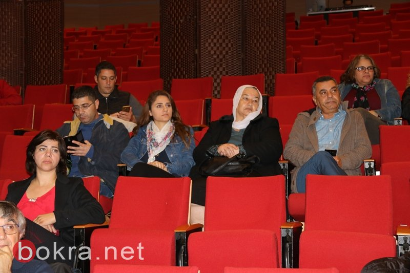 يوم دراسي في الكلية الاكاديمية تال حاي بعنوان  الخطوات المستقبلية وعلاقة المجتمع الدرزي بدولة اسرائيل
